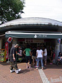 20100815_駒沢公園スケートパーク_RIMG0334.jpg