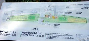 20111010宮下公園スケートパーク_DSC04091.jpg