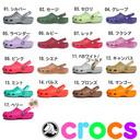 crocs091103.jpg