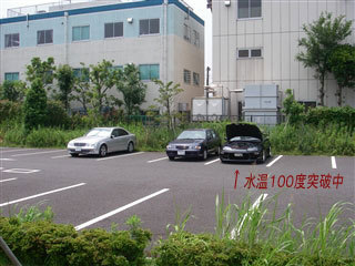 0706IMGP3558_R.jpg