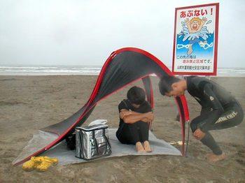 090830_surfing_PICT0017.jpg