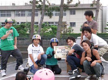 090927_千葉塩浜スケート大会CHASE_RIMG0212.jpg