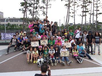 090927_千葉塩浜スケート大会CHASE_RIMG0243.jpg