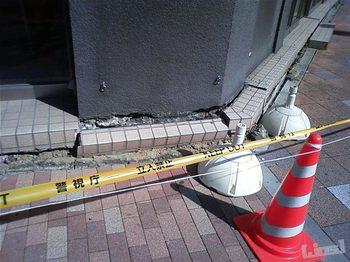 東北地方太平洋沖地震TS3D0441.jpg
